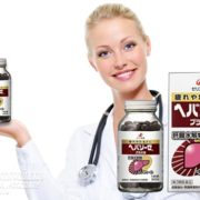 vien-uong-bo-gan-liver-hydrolysate-180-vien-cua-nhat-ban-min