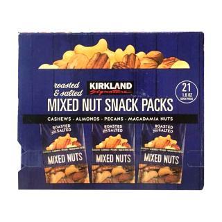 Hạt rang muối Mixed Nut Snack Packs của Mỹ giá chính hãng