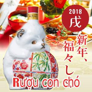 ruou-cho-nhat-2018