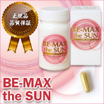 be-max-the-sun-30-vien-nhat-ban-1