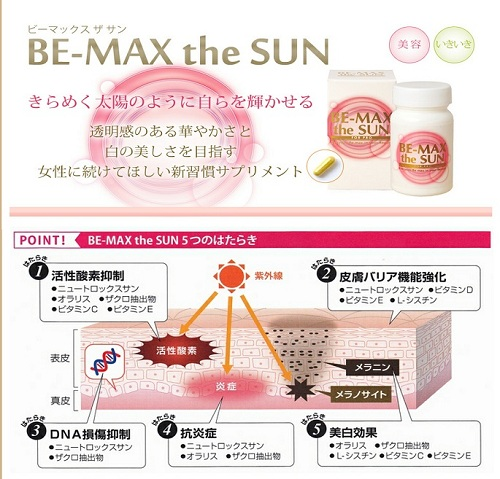 be-max-the-sun-30-vien-nhat-ban-3