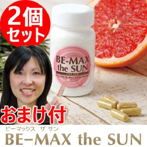 vien-uong-chong-nang-nhat-be-max-the-sun-7