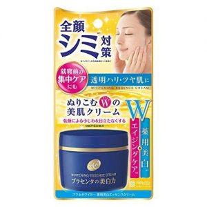 kem-duong-trang-da-meishoku-whitening-essence-cream-55g