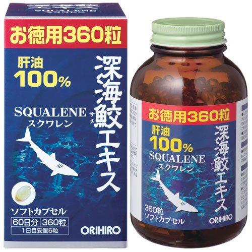 Dầu cá Omega 3 của Nhật loại nào tốt-3