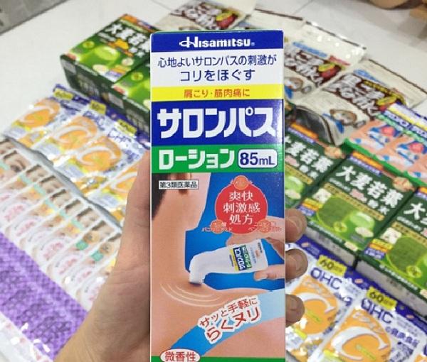 Chai lăn xoa bóp giảm đau Hisamitsu 85ml của Nhật Bản 1