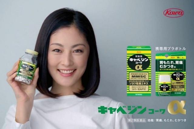Viên trị đau dạ dày Kyabeijin Mmsc Kowa 300 viên của Nhật 4