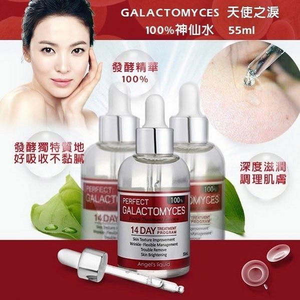 Tinh chất 14 Days Perfect Galactomyces Angel's Liquid Hàn Quốc 3