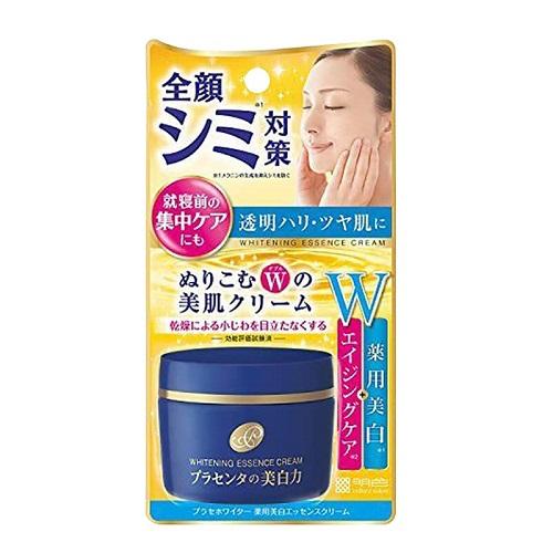 Kem dưỡng trắng da của Nhật loại nào tốt-2