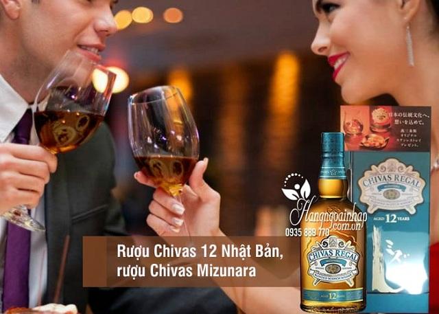 Chivas 12 Nhật Bản, rượu Chivas Mizunara hộp sang trọng 2