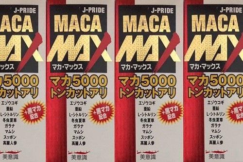 Hỗ trợ sinh lý J-Pride Maca Max giá bao nhiêu? Mua ở đâu chính hãng?