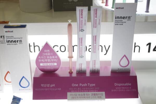 Dung dịch inner disposable multicare essence gel Hàn QUốc, giá tốt
