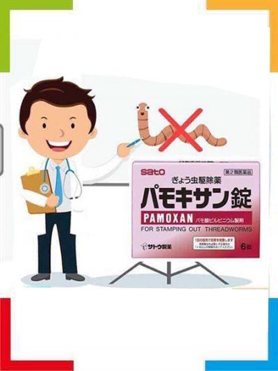 Giá thuốc tẩy giun pamoxan của Nhật tại đại lý và cách sử dụng hiệu quả 1