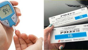 Thuốc trị tiểu đường actos của Nhật mua ở đâu? Giá bao nhiêu