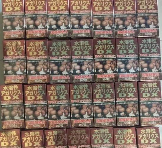 Nấm Agaricus DX Yuuki 360 viên Nhật Bản ngừa ung thư 6