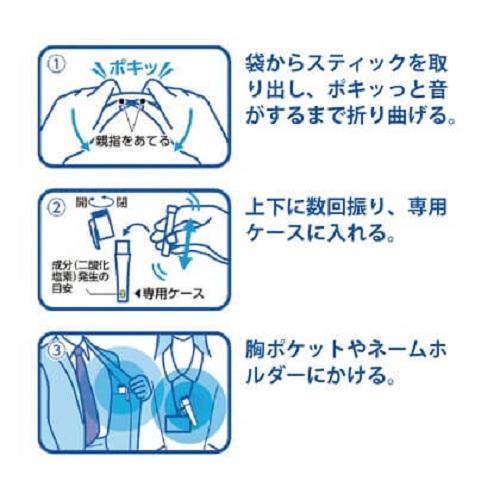 Bút cài áo diệt virus Cleverin Taiko của Nhật Bản chính hãng 7