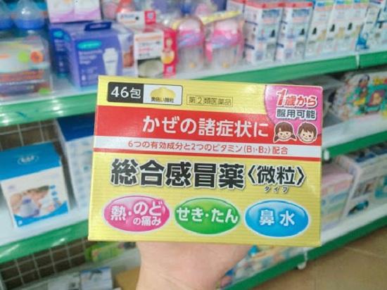 Thuốc cảm cúm Taisho Pabron Gold A có tốt không?