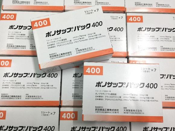 Thuốc trị vi khuẩn HP của Nhật Bản Lansup 400 Takeda, 9