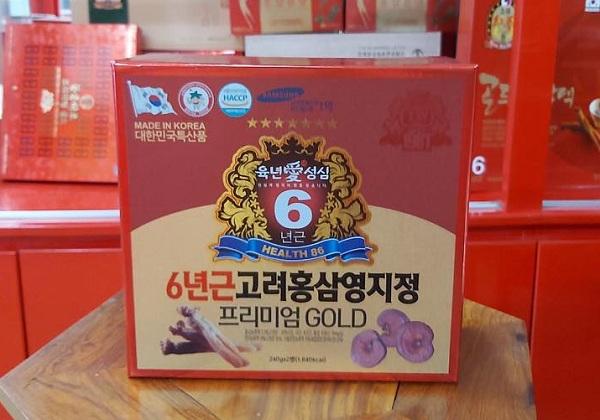 Cao hồng sâm linh chi Taewoong 2 lọ x 240g Hàn Quốc giá tốt 1