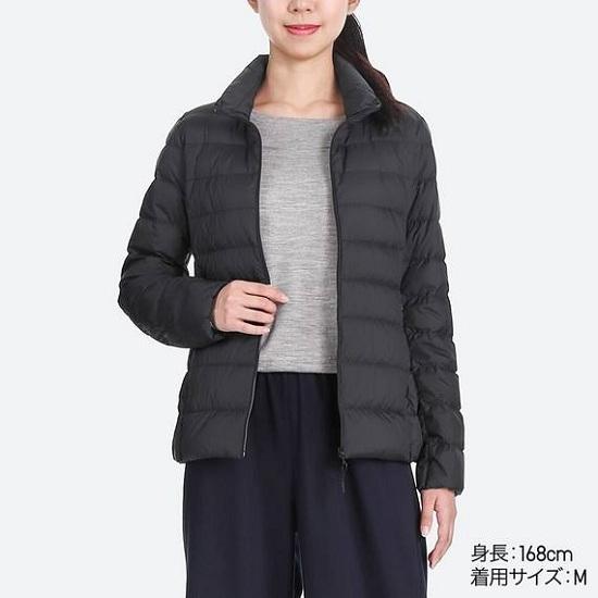 Áo lông vũ nữ Uniqlo Nhật Bản chính hãng, giá đại lý 1