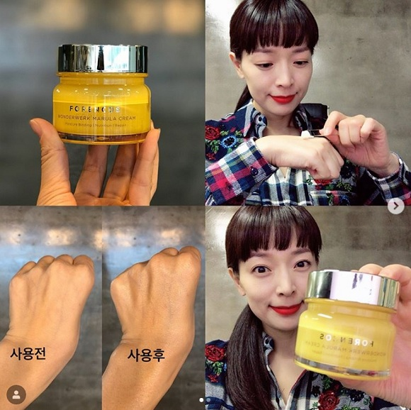Kem dưỡng Forencos màu vàng Wonderwerk Marula Cream 6