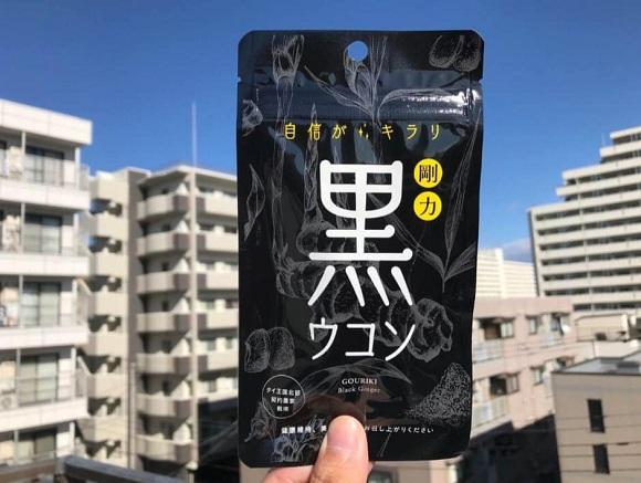 Mua viên nghệ đen Gouriki Nhật Bản ở đâu giá tốt?