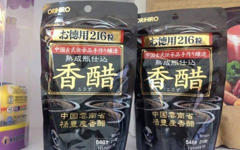 Sai lầm khi dùng giấm đen giảm cân Orihiro gây tác dụng phụ